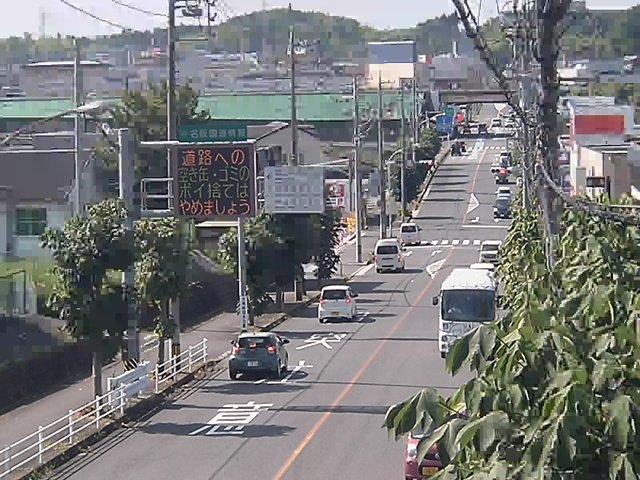 国道422号(上野桑町)映像