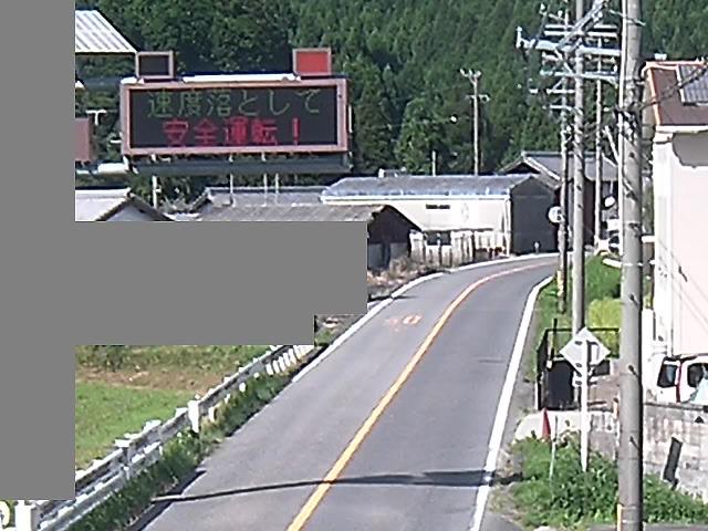 国道163号(上阿波)映像