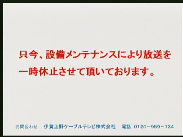 国土交通省 木津川上流河川事務所 提供映像